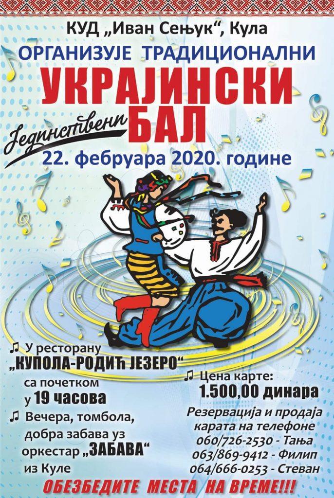 ukrajinski bal