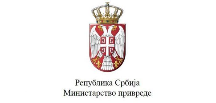 ministarstvo_privrede