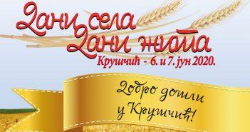 DANI SELA logo naslovna