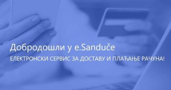 e_sanduce_120620